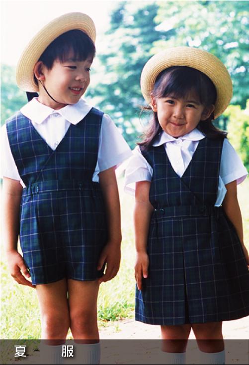 uniform_natsu