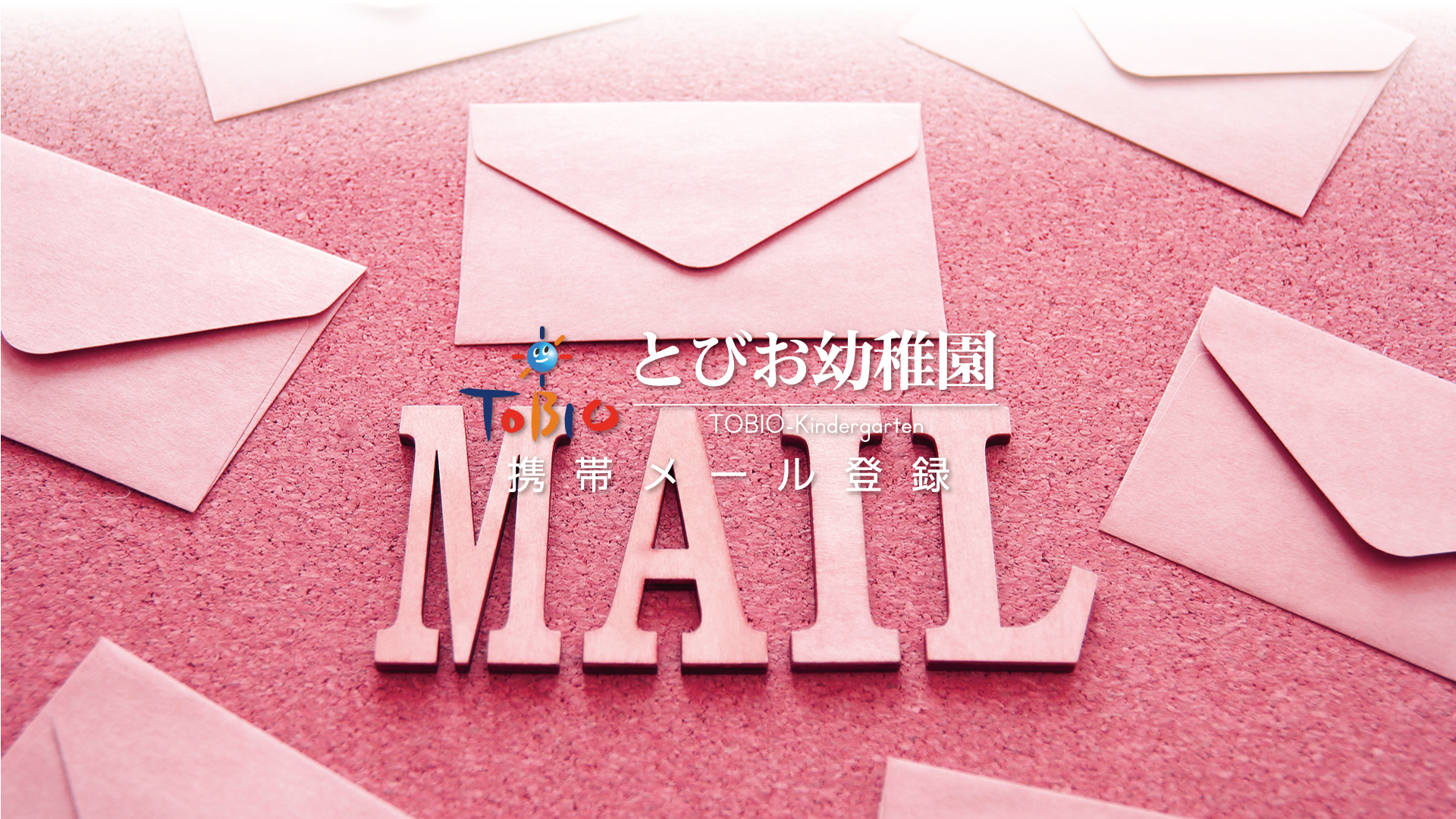 mailtop